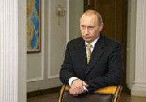 Для Путина конфронтация с Обамой - идеальный вариант picture