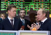 """""""Газпром на грани"""" picture"""