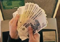 'Ренессанс Капитал': Сильный рубль опасен для России picture
