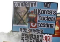 Единодушное осуждение нового ядерного испытания в Северной Корее picture