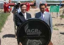 Китай заключил с Туркменией крупный газовый контракт picture
