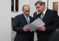 Белоруссия как козел на привязи picture
