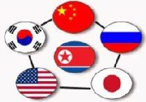 Пятисторонние переговоры - 'вполне реальный вариант' picture