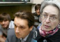Верховный суд России отменяет оправдательный приговор по делу об убийстве журналистки picture
