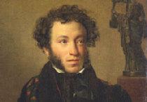 Пушкин как мифотворец picture