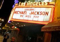 Майкл Джексон: 'Это действительно все' picture