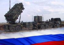 Новая система безопасности от России picture