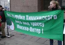 Защитники Химкинского леса празднуют победу picture
