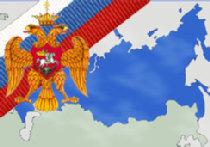 Россия - больше не сверхдержава picture