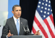 Камо грядеши, Барак Обама? picture
