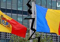Румыния Молдова флаг