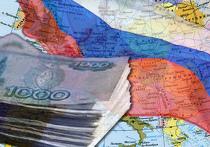 деньги россия европа экономика