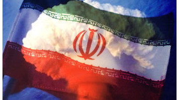 Ядерное оружие Ирана