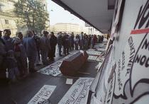 """Лозунги и плакаты на улице около """"Берлинской стены"""""""