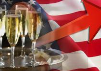 сша шампанское рост