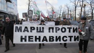 """""""Марш против ненависти"""" прошел в Санкт-Петербурге"""