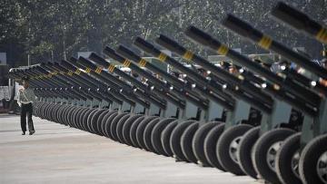 Военная база