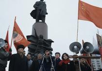 коммунистическая рабочая партия
