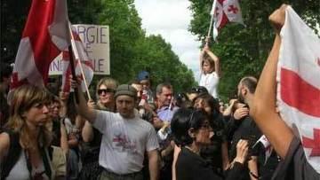 грузинская диаспора, протест, Париж