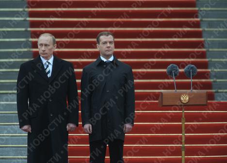 Вступление в должность президента России Дмитрия Медведева