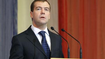 Д.Медведев на торжествах по случаю Дня милиции