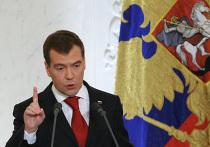 Обращение президента РФ к Федеральному Собранию