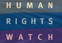 Human Rights Watch Литва