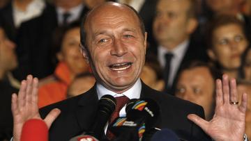 Выборы президента Румынии признаны состоявшимися.