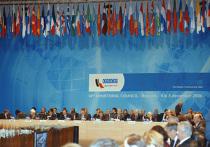 заседание ОБСЕ