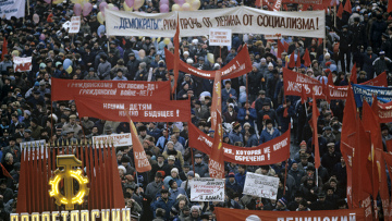 Демонстрация трудящихся на Красной площади