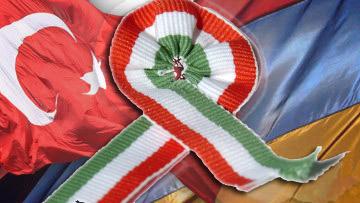 Турция Армения Иран