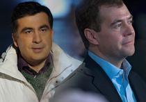медведев саакашвили