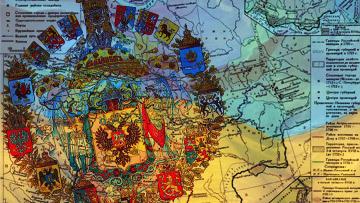 Картинки по запросу коллаж российская империя