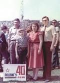 Виктор Янукович с женой и сыном. Архивное фото.