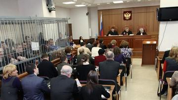Рассмотрение дела суд