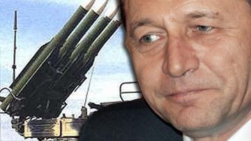 Траян Бэсеску оружие ракеты румыния