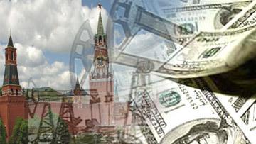 кремль нефть деньги