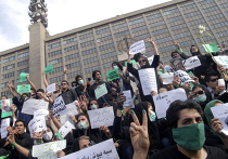 иран протесты забастовки