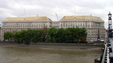 Здание МИ5 в Лондоне