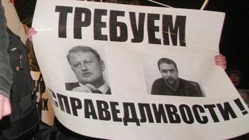 """Пикет в рамках кампании """"Милиция: Перезагрузка!"""""""