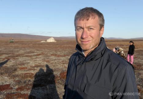 Рабочая поездка президента России в Анадырь