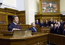 Виктор Янукович принёс присягу президента Украины