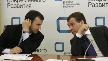 Президент РФ Д.Медведев в Институте современного развития
