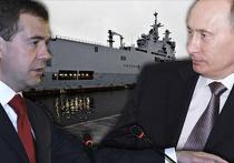 Путин Медведев Мистраль
