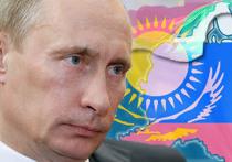 Путин продвигает идею создания евразийской империи