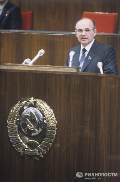 М. С. Горбачев