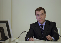 Дмитрий Медведев провел заседание с членами Совбеза РФ