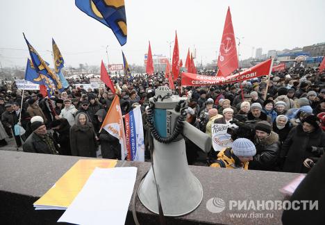 Участники акции протеста оппозиционной коалиции во Владивостоке