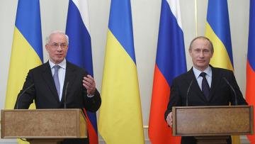 В.Путин и Н.Азаров