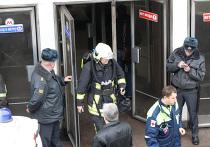 """Взрыв на станции метро """"Парк культуры"""""""